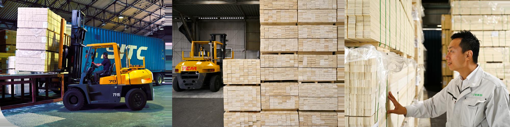 2.商品の入荷・積荷の確認イメージ